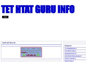 Tethtatguru.info thumbnail