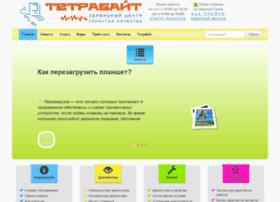 Tetrabyte.com.ua thumbnail