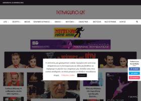 Tetragwno.gr thumbnail