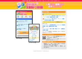 Tetsu-jin.jp thumbnail