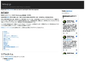 Tetsuji.jp thumbnail