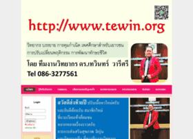 Tewin.org thumbnail