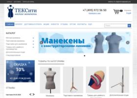 Texcity.ru thumbnail