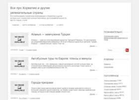 Texholdem.ru thumbnail