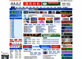 Texnet.com.cn thumbnail