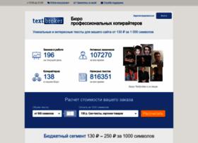 Textbroker.ru thumbnail