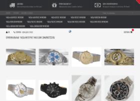Textil23.storeland.ru thumbnail
