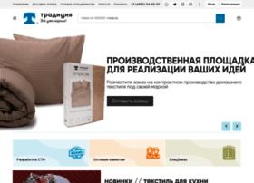 Textileoptom.ru thumbnail