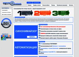 Textorobot.ru thumbnail