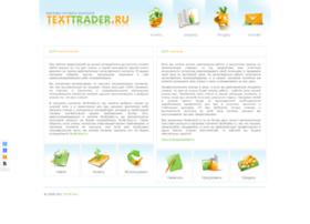Texttrader.ru thumbnail