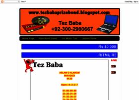 Tezbabaprizebond.blogspot.com thumbnail