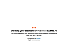 tfile.ru торрент