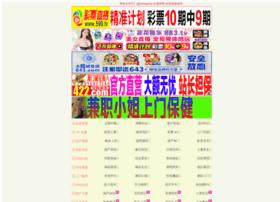 Tfjx88.cn thumbnail
