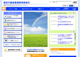 Tfkenpo.or.jp thumbnail