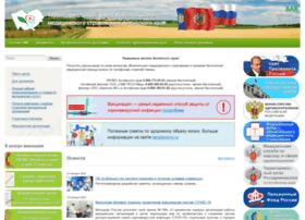 Tfoms22.ru thumbnail