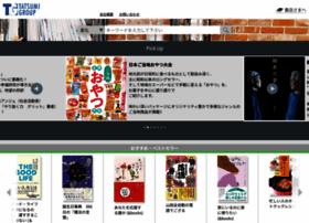 Tg-net.co.jp thumbnail