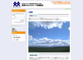 Tggu.org thumbnail