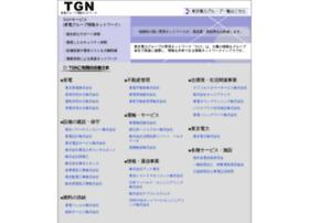Tgn.or.jp thumbnail