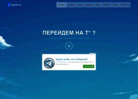 Tgram.ru thumbnail