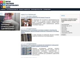 Tgrt.ru thumbnail