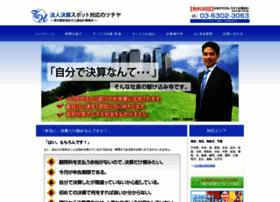 Th-kessan.jp thumbnail