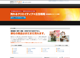 Th-navi.jp thumbnail