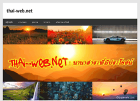 Thai-web.net thumbnail