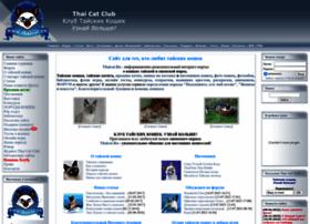 Thaicat.ru thumbnail
