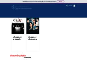Thaidrama.net thumbnail