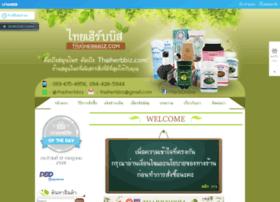 Thaiherbbiz.com thumbnail