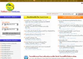 Thailandtourtravel.com thumbnail