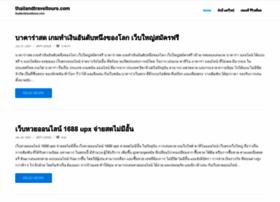 Thailandtraveltours.com thumbnail