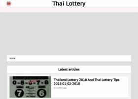 Thailotteryresult.net thumbnail