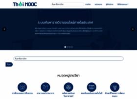 Thaimooc.org thumbnail