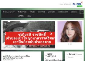 Thaisarn.net thumbnail