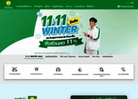 Thaivivat.co.th thumbnail