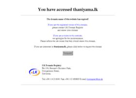Thaniyama.lk thumbnail