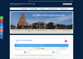 Thanjavur.org.in thumbnail