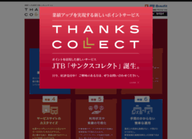 Thankscollect.jp thumbnail
