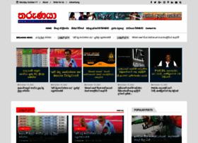 Tharunaya.com thumbnail