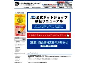 Thc-shop.jp thumbnail