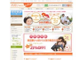 The-choicegift.jp thumbnail