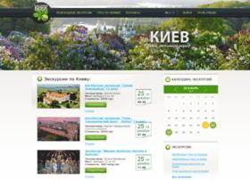 The-city.kiev.ua thumbnail