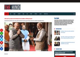 The-hindi.in thumbnail