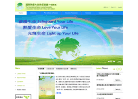 The-inla.org.hk thumbnail