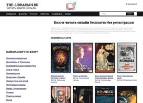 The-librarian.ru thumbnail