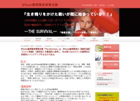 The-survival.net thumbnail