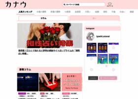 The-uranai.jp thumbnail