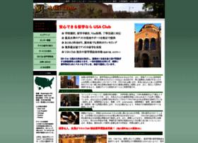 The-usa-club.org thumbnail