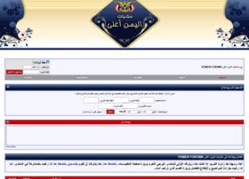 The-yemen.net thumbnail